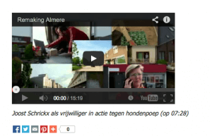 Internet bedrijfsfilm views